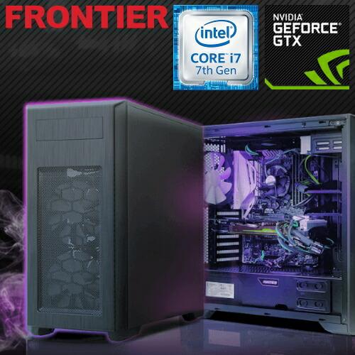 【新品】FRONTIER(フロンティア)デスクトップ Windows10 Core i7-7700 16GBメモリ 256GB NVMe SSD 2TB HDD GeForce GTX1070 FRGRH270/E3【FR】