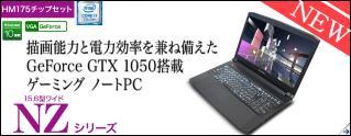 FRONTIER MXシリーズ