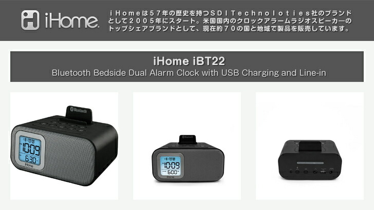 how to set time on ihome ibt29
