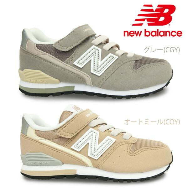 new balance kids girls velcro