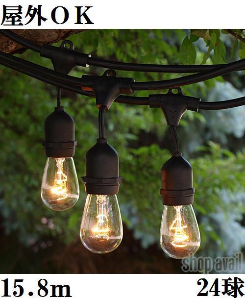 Zilotek String Lights : ??????[????]???????? ??? ????????15.8m zilotek ?????????? ??????? ?? ?? ?? ?? ???? ?????? ????? ...
