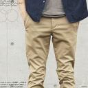Chinos (Japan / Okayama) KAKEYA JEANS pre-made in japan-draping! 360 ° it's long legs skinny chinos