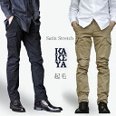 Fine Chino cargo pants cargo 2nd (Japan / Okayama) 41% ∞ KAKEYA JEANS ∞ pre-made in japan-draping! 360 ° チノカーゴ slender legs.