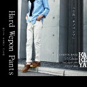 ∞ KAKEYA JEANS ∞ pre-made in japan-ハードウエポン 5 Pocket pants so thin straight ループレングス! Three-dimensional cutting wepon-model