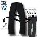 Urgent third anniversary Memorial time sale finally appeared black KAKEYA JEANS-made in japan so thin black jeans ( ループレングス ) [stretch denim,