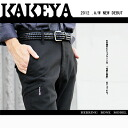 Soft brushed herringbone ストレッチトラウザー (Japan / Okayama) 39% ∞ KAKEYA JEANS ∞ pre-made in japan-hip-rise slender and long legs lines soft or ストレッチヘリンボン