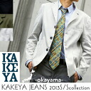 ∞ KAKEYA JEANS ∞ pre-made in japan-ジンコードピケ and stretch jacket kakeya-jeans-summer-jacket