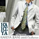 ∞ KAKEYA JEANS ∞ pre-made in japan-ジンコードピケ and stretch jacket kakeya-jeans-summer-jacket