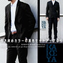 The new 2013 AW ∞ KAKEYA JEANS ∞ pre-made in japan-black ジンコード Piquet Setup