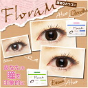 Support flora M 2 box set of 6