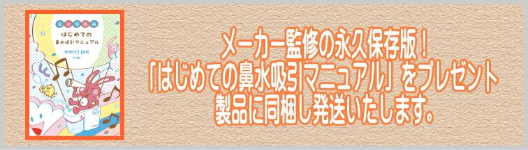 s-502_bn02.jpg
