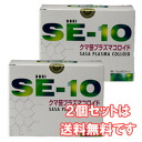 SE-10 60 bag 2 box set