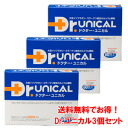 Dr. Unical 60 capsule into 3 box set