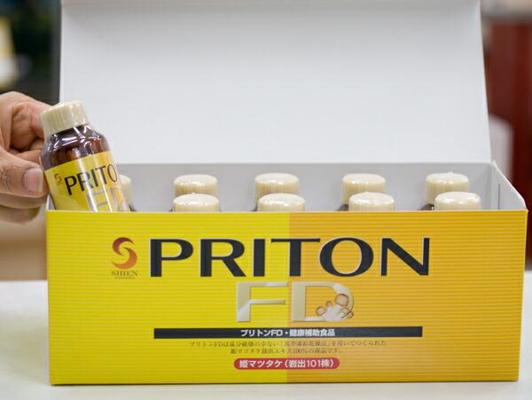プリトンFDは1箱10本入り