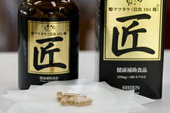 岩出101株姫マツタケ 匠