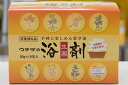 Five ten crude drug bath agents case sets of Uchida