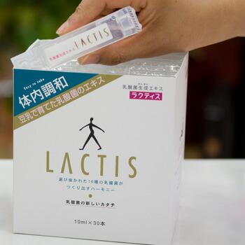 乳酸菌生成エキスラクティス