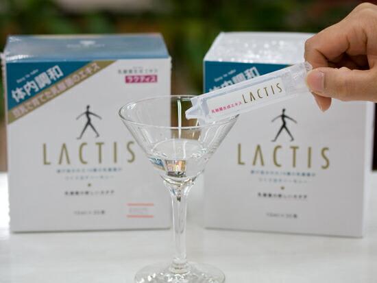ラクティスは国産大豆のみを使用し選び抜かれた16種類の乳酸菌を豆乳中で1年間発酵させ乳酸菌産生するエキス豊富な乳酸菌生成食品