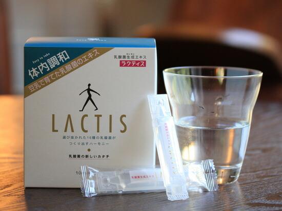 乳酸菌生成エキス ラクティス 16種類乳酸菌1年発酵エキスで善玉菌強化