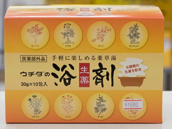 ウチダ生薬浴剤 冷え性,不眠,風邪予防,に漢方の薬湯