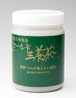 国産発芽はと麦を特許製法で15倍濃縮エキスのゴールド三養茶