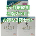 Lactic acid bacteria generate extract ractis 3 box set