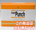Internet punch value 180 wrapped pieces