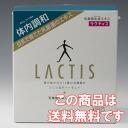 Lactic acid bacteria generate extract ractis