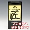 匠 (101 Iwade small pine bamboo)