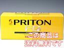 プリトン FD (iwade 101 stocks Hime Matsutake)