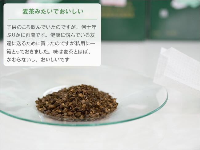 肌が綺麗に、浮腫み難く、利尿剤不要、国産発芽ハトムギエキスゴールド三養茶