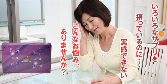 翠 水溶性ケイ素溶液、SUI 濃縮ミネラル濃縮液