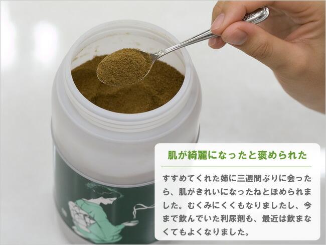 国産発芽ハトムギエキス 三養茶250g入り お徳用ボトル入り