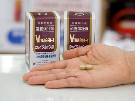 日本で唯一の品質の確かな医薬部外品の牡蠣エキス製剤です
