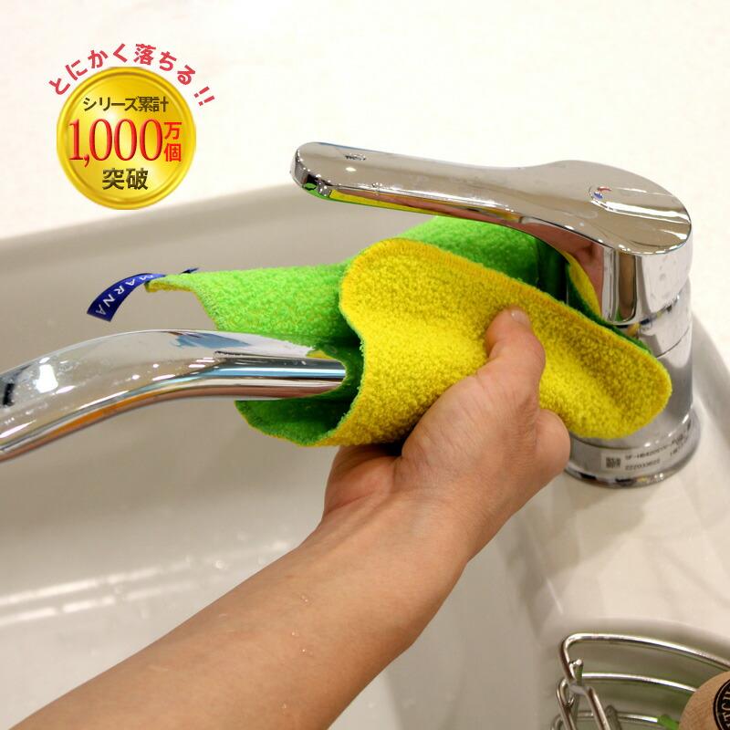 【メール便・送料150円】マーナこれは使える!水垢とりダスターW193