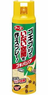 ゴキブリのいない空間を作るSPゴキバリア 250 アース製薬