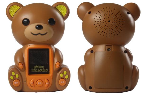 送料無料【おりこうKUMA-TAN (クマタン)】450種類のお話を収録したクマの語り部!!録音機能付今までにない新しい知育玩具!クマちゃん型の童話器お子様・お孫さん・お友達へのプレゼントに♪子供  玩具 オモチャ おもちゃ くま 童謡 童話 人気おりこうくまたん おりこうクマタン おりこうKUMATAN