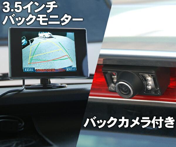 http://image.rakuten.co.jp/shopworld/cabinet/03421266/img62037283.jpg