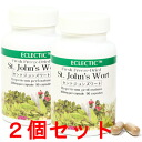 Points five times St. John's wort FFD90 capsule 2 pieces set (Western Wort: St. John's wort) 05P11Jan14