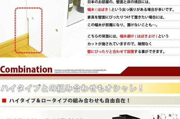 コレクションラック【ルーク】浅型ロータイプ