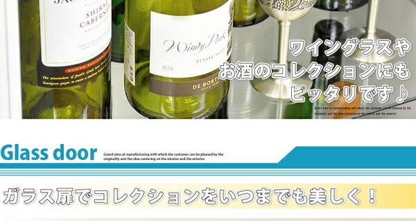 コレクションラック【ルーク】深型ロータイプ