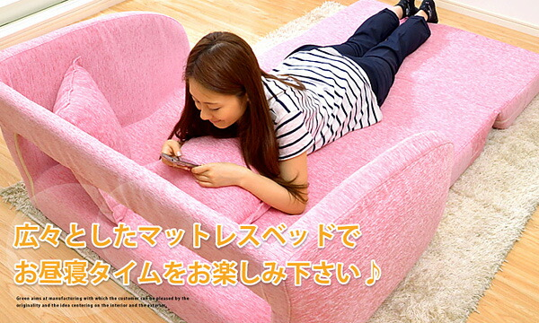 三つ折りソファベッド【Kanon】カノン