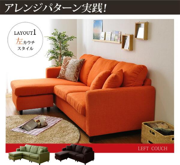 http://image.rakuten.co.jp/shozaioh/cabinet/600px_11/cn-3p_600px_10.jpg