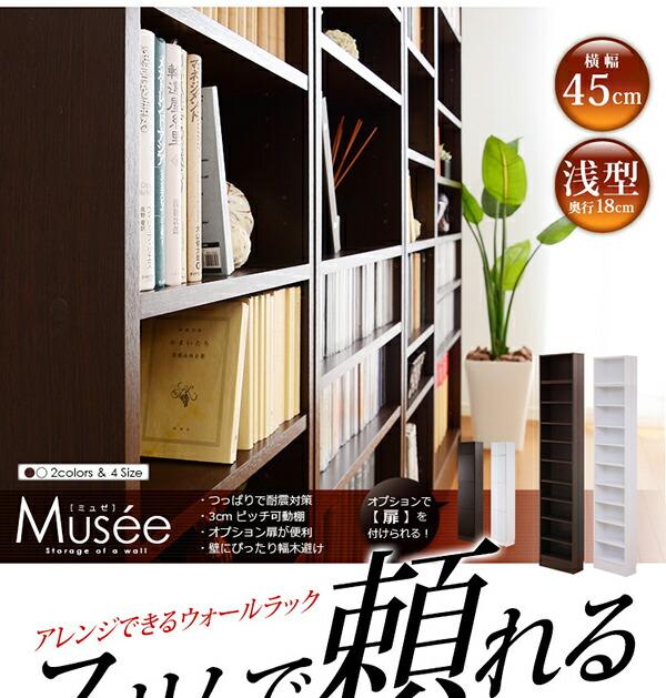 ���������å�-��45������������-��Musee-�ߥ奼-�ۡ�ŷ��ĤäѤ���ê�����̼�Ǽ��