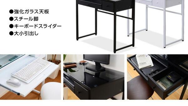ガラスPCデスクシリーズ【KNIGHT-ナイト】引き出し付タイプ
