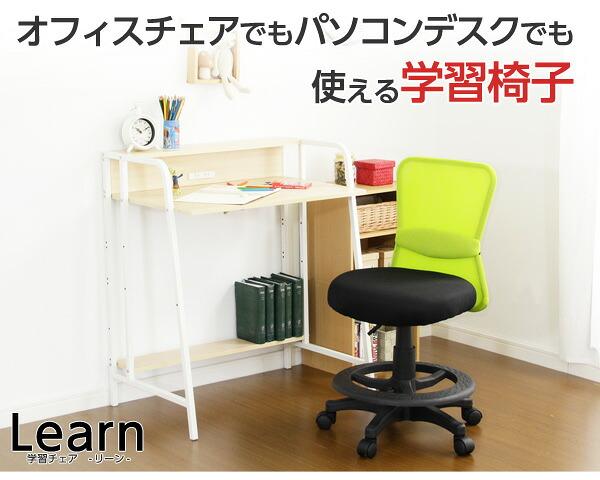 ���ե������������ѥ�����������Ǥ�Ȥ���ؽ��ػҡ�-Learn-����