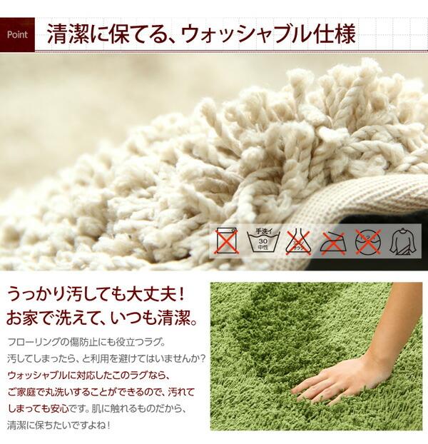 (円形・直径140cm)マイクロファイバーシャギーラグマット【Caress-カレス-(Mサイズ)】