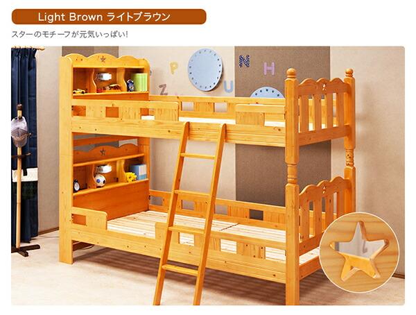 耐震仕様のすのこ2段ベッド【モニカ MONICA 】(二段ベット 子供ベッド