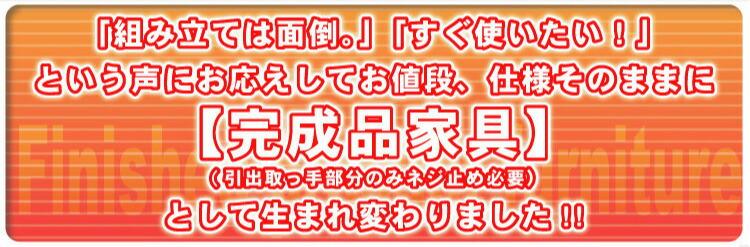 伸縮式テレビ台ライト【完成品】