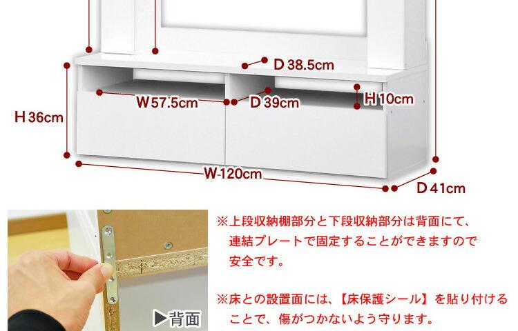 鏡面ハイタイプテレビ台【スクエア】120cm幅